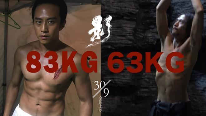 Đặng Siêu tăng và giảm cân thần tốc khi đóng phim của Trương Nghệ Mưu-1