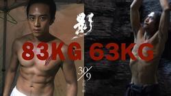 Đặng Siêu tăng và giảm cân thần tốc khi đóng phim của Trương Nghệ Mưu