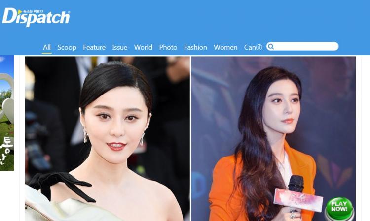 Loạt báo nổi tiếng Hàn Quốc đăng tin Phạm Băng Băng chính thức bị giam giữ sau scandal tham nhũng, trốn thuế-3