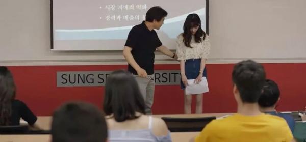 Phim Hàn về quấy rối tình dục vượt mặt cả Diên Hy công lược lẫn Như Ý truyện-2