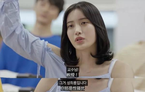 Phim Hàn về quấy rối tình dục vượt mặt cả Diên Hy công lược lẫn Như Ý truyện-3