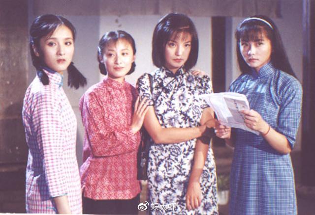 Cô em gái đáng ghét của Triệu Vy và Lâm Tâm Như trong Tân dòng sông ly biệt bây giờ ra sao?-1