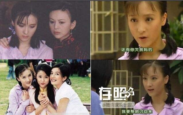 Cô em gái đáng ghét của Triệu Vy và Lâm Tâm Như trong Tân dòng sông ly biệt bây giờ ra sao?-3