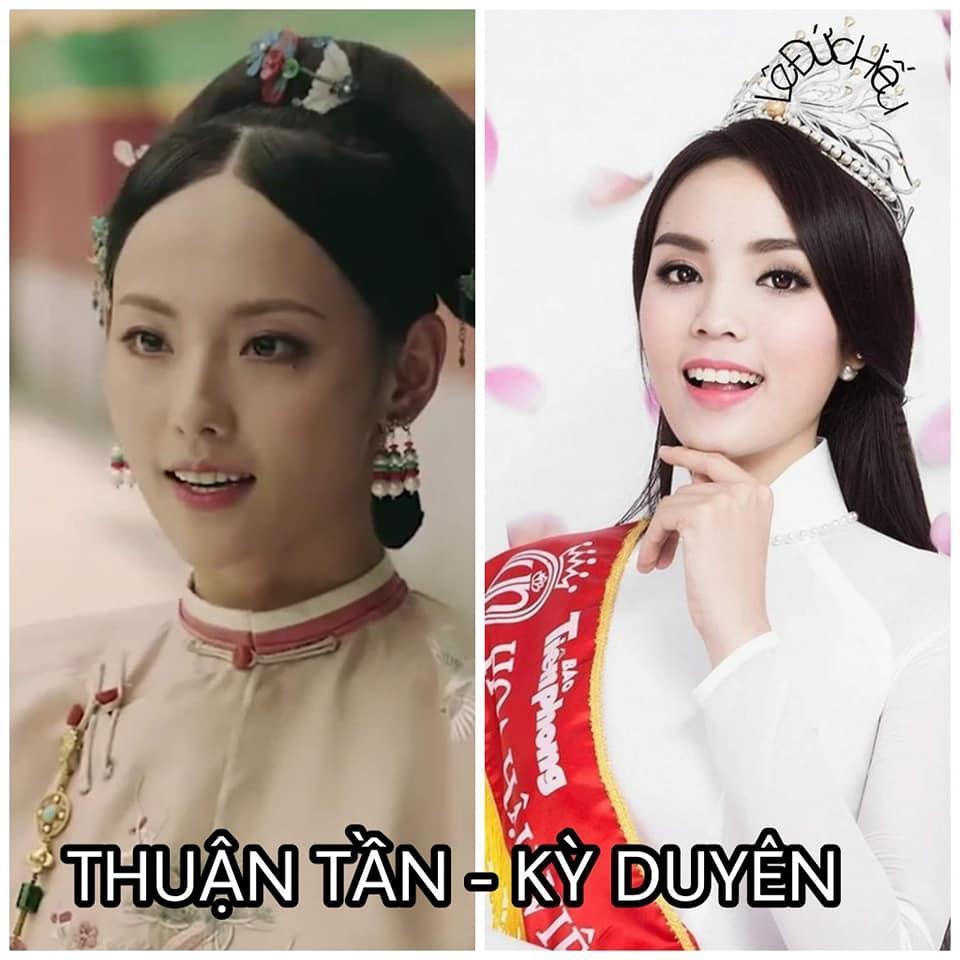 Cười ngất với loạt hình mỹ nhân Việt biến thành bản sao của dàn hậu cung Diên Hi Công Lược-1