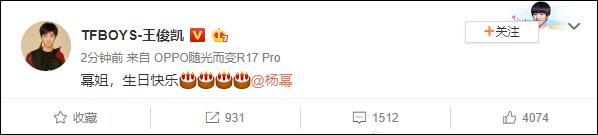 Bạn bè showbiz rộn ràng mừng sinh nhật Dương Mịch, tuy vậy lại thiếu vắng Đường Yên-2