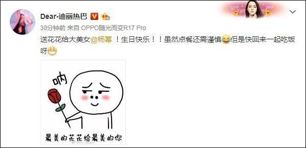 Bạn bè showbiz rộn ràng mừng sinh nhật Dương Mịch, tuy vậy lại thiếu vắng Đường Yên-3