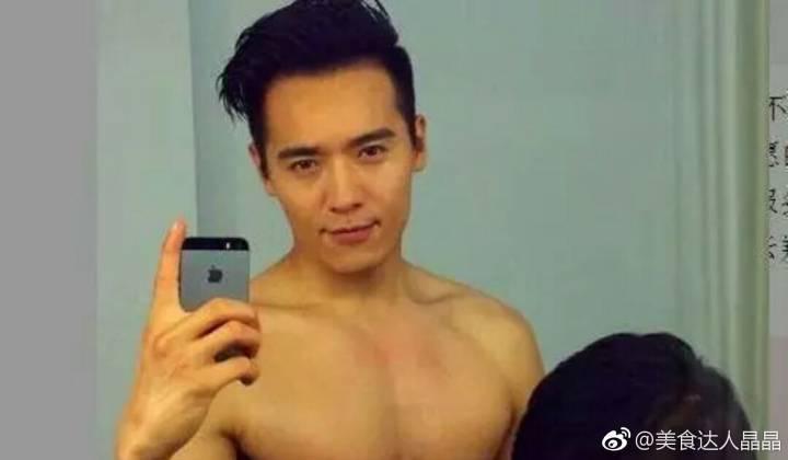 Lộ clip nóng 36 phút ghi lại tường tận cảnh Cao Vân Tường xâm hại tình dục-3