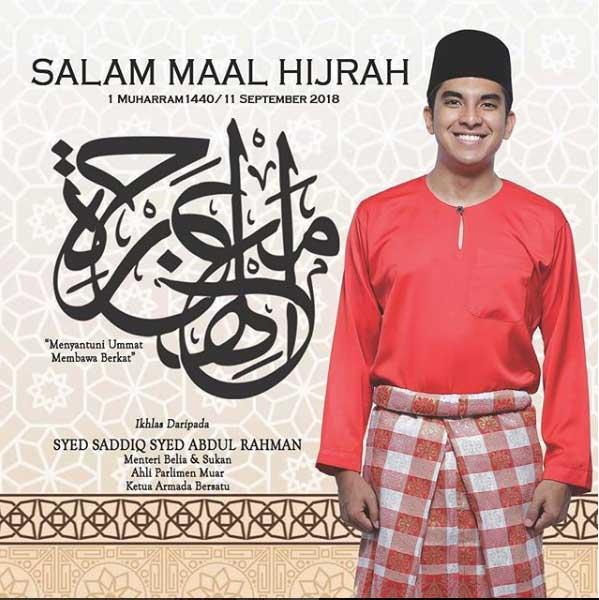 Ngắm Bộ trưởng Malaysia đẹp trai được triệu người mê-3