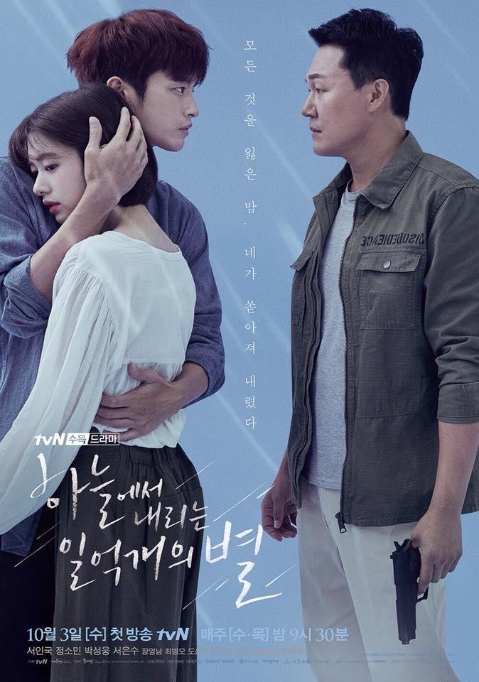 Jo In Sung tỏ tình với Park Bo Young: Anh sẽ là nam chính của em-7