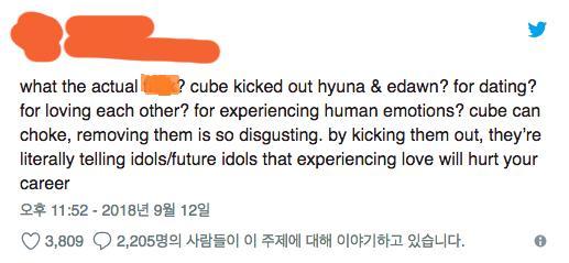 E'Dawn - HyunA bị đuổi khỏi Cube: Cộng đồng mạng thế giới xôn xao, fan Hàn Quốc vỗ tay hưởng ứng-3