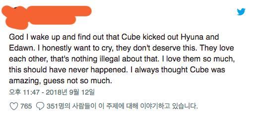 E'Dawn - HyunA bị đuổi khỏi Cube: Cộng đồng mạng thế giới xôn xao, fan Hàn Quốc vỗ tay hưởng ứng-5