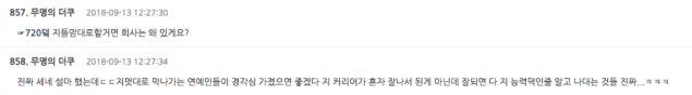 E'Dawn - HyunA bị đuổi khỏi Cube: Cộng đồng mạng thế giới xôn xao, fan Hàn Quốc vỗ tay hưởng ứng-9