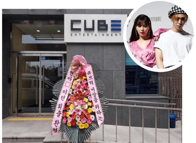 Vì sao HyunA và công ty Cube bị gửi vòng hoa chế giễu-1