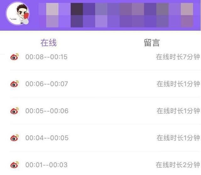 Phạm Băng Băng bất ngờ online trong ngày sinh nhật, Cbiz im lìm không một lời chúc mừng-3