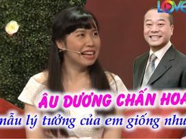 Cặp đôi vừa 'nhầy' vừa 'lầy' làm điên đảo khán giả với màn hát song ca hay như ca sĩ trong 'bạn muốn hẹn hò'