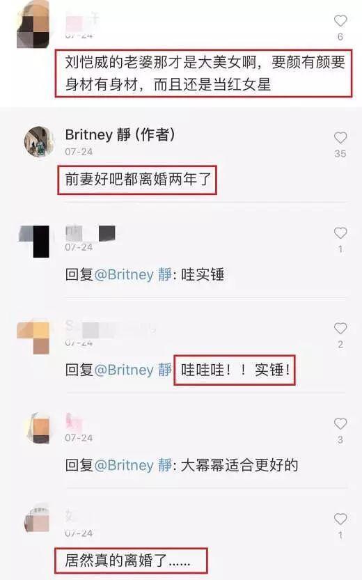 Bạn thân tiết lộ Lưu Khải Uy và Dương Mịch dù bên ngoài tỏ ra vẫn ổn nhưng sự thật đã ly hôn được 2 năm-3