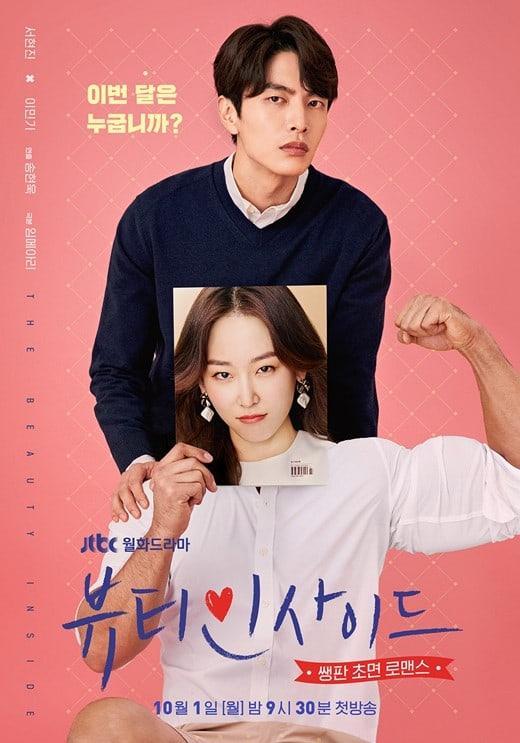Park Shin Hye rạng rỡ đến ủng hộ người tình Hyun Bin-6