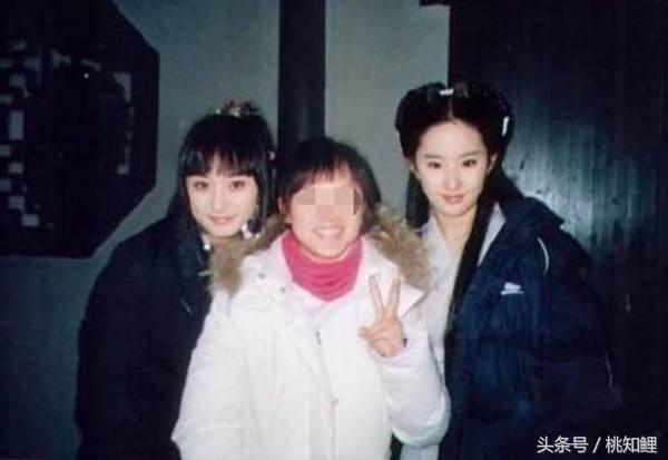 Kỳ lạ khi Dương Mịch và hội chị em showbiz Đường Yên, Lưu Thi Thi cứ chơi một thời gian là y như rằng cạch mặt-10