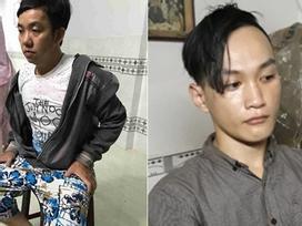 Vụ cướp ngân hàng ở Tiền Giang: Nghi phạm uống thuốc diệt cỏ