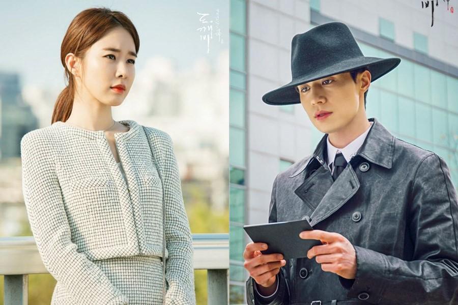 Thái tử Joo Ji Hoon cảm thấy xấu hổ khi xem lại bộ phim đình đám Hoàng Cung-7