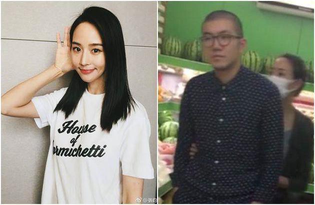 Sao nữ gia thế Đài Loan bắt quả tang bạn trai ngoại tình-1