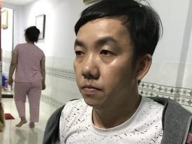 Nghi phạm cướp ngân hàng ở Tiền Giang tử vong