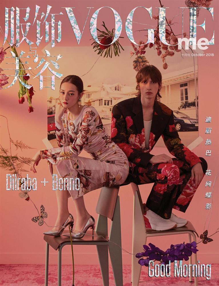 Địch Lệ Nhiệt Ba khoe vẻ đẹp hút hồn, sang chảnh trên bìa tạp chí-1