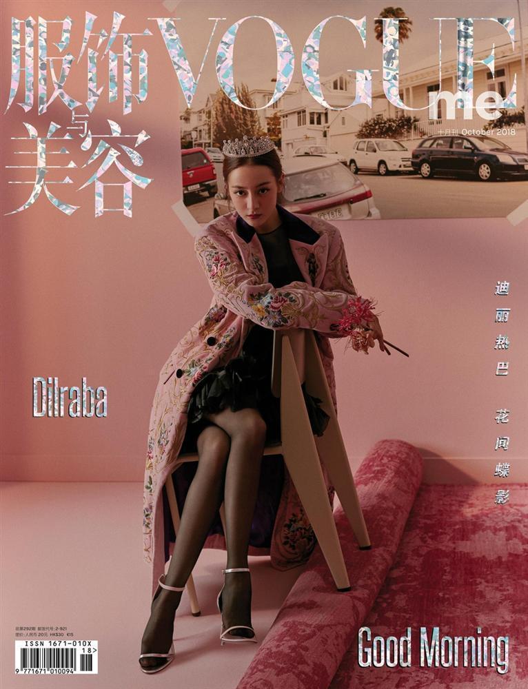Địch Lệ Nhiệt Ba khoe vẻ đẹp hút hồn, sang chảnh trên bìa tạp chí-3