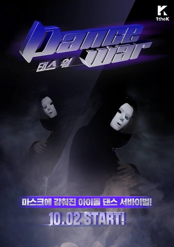 Tài tử Tiên nữ cử tạ Nam Joo Hyuk rớt nước mắt khi nói về gia cảnh nghèo khó-7
