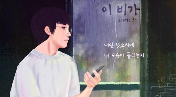 Ca sĩ Việt - Hàn ra mắt cùng ca khúc, cùng ngày-1