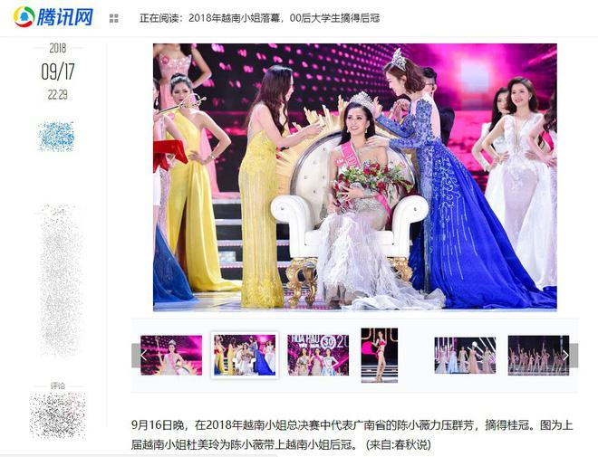 Ngắm lại thời khắc đăng quang của dàn Hoa hậu Việt Nam từ năm 1992 mới thấy nhan sắc Trần Tiểu Vy không phải dạng vừa-2