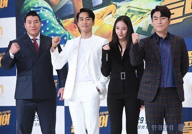 Lee Dong Gun và Jo Yoon Hee khoe ảnh con gái cực đáng yêu-4