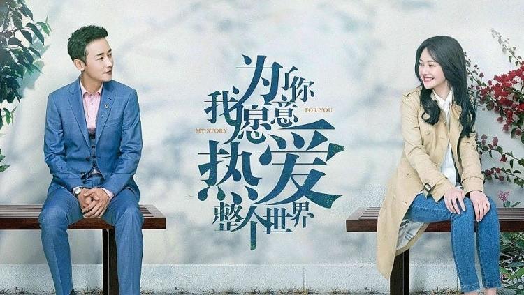 Chuyện tình lấy nước mắt vạn người của tiểu thuyết gia nổi tiếng Trung Quốc Vì em, anh nguyện yêu cả thế giới-3