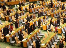 Liên Hợp Quốc dành một phút mặc niệm Chủ tịch nước