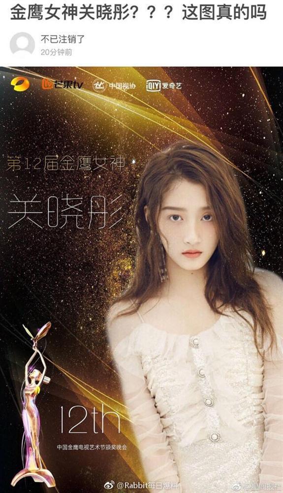 Kết quả Nữ thần Kim Ưng 2018 bị rò rỉ: Quan Hiểu Đồng chễm chệ trên poster công bố-2