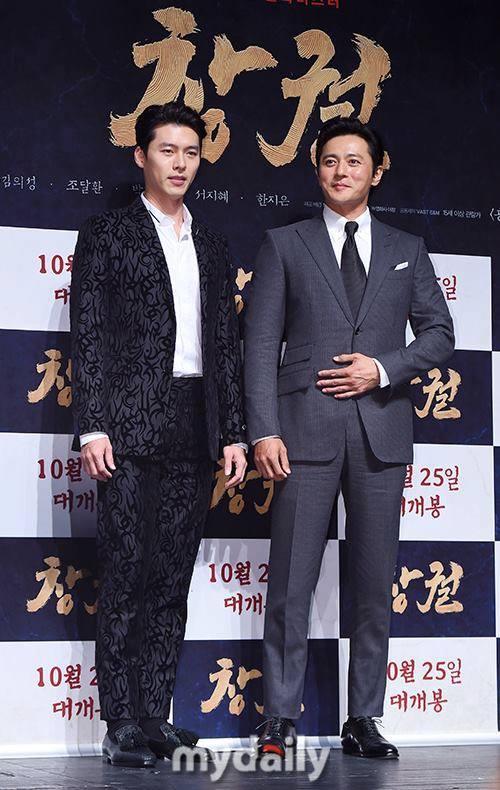 U50 Jang Dong Gun đẹp không kém cạnh khi đứng chung khung hình với U40 Hyun Bin-3