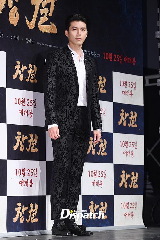 U50 Jang Dong Gun đẹp không kém cạnh khi đứng chung khung hình với U40 Hyun Bin-10