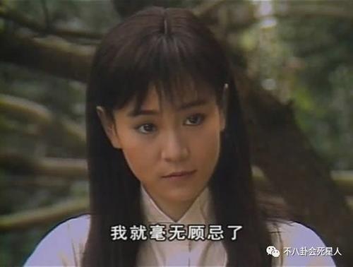 Những bộ phim Hoa ngữ remake còn hot hơn cả bản gốc-4