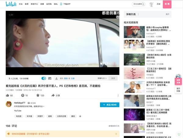 Cư dân mạng Trung Quốc khen ngợi Song Luân có khí chất quân nhân hơn Song Joong Ki-2