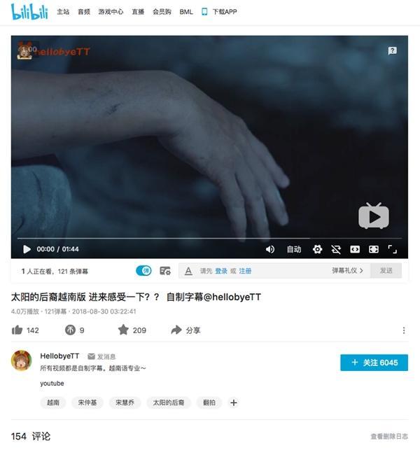 Cư dân mạng Trung Quốc khen ngợi Song Luân có khí chất quân nhân hơn Song Joong Ki-3