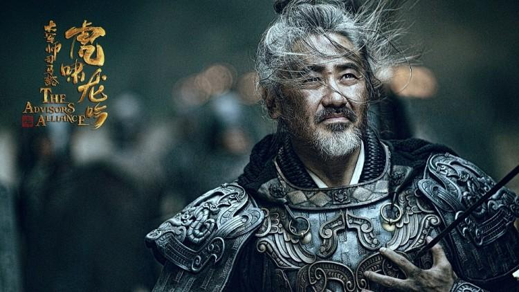 Đề cử chính thức của Kim Ưng: Khi hy vọng đạt giải của Địch Lệ Nhiệt Ba, Dương Tử trở nên khó khăn-6