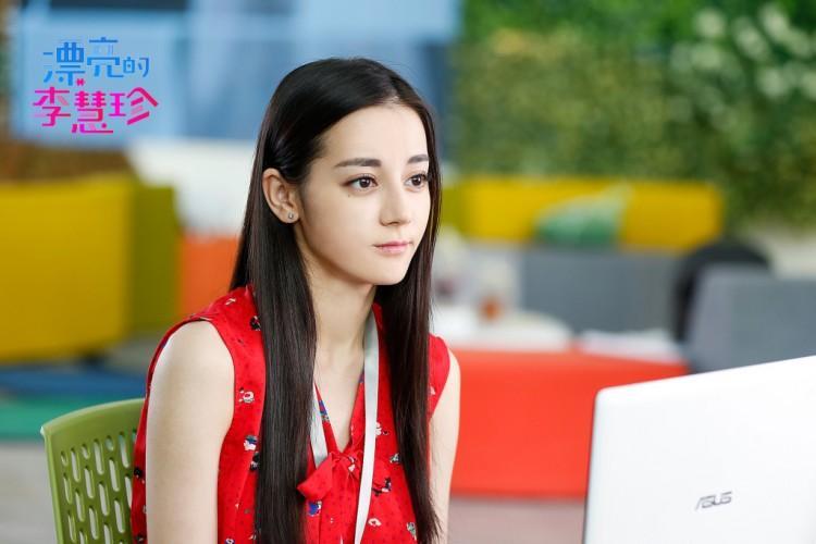 Đề cử chính thức của Kim Ưng: Khi hy vọng đạt giải của Địch Lệ Nhiệt Ba, Dương Tử trở nên khó khăn-7