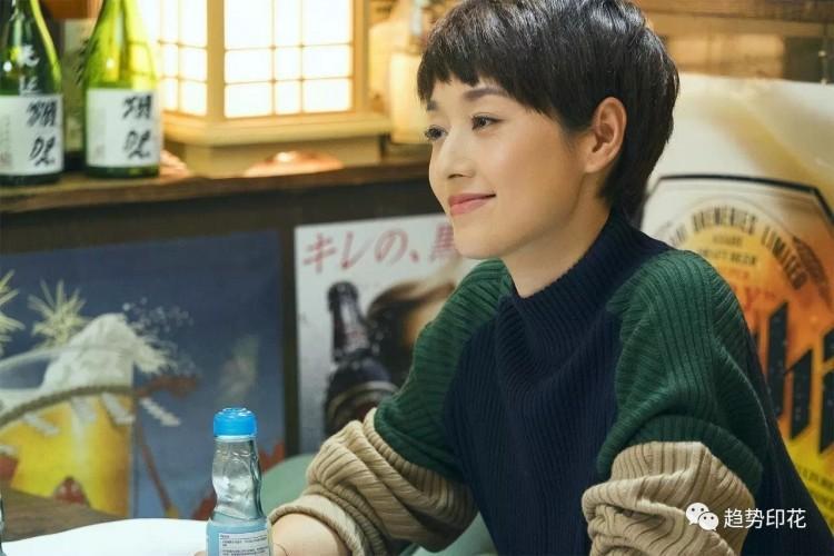 Đề cử chính thức của Kim Ưng: Khi hy vọng đạt giải của Địch Lệ Nhiệt Ba, Dương Tử trở nên khó khăn-8