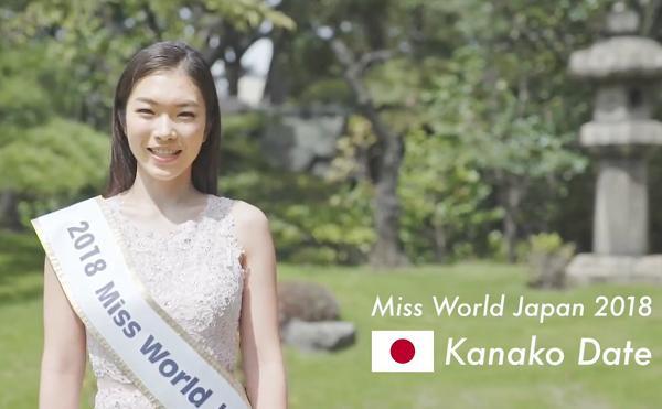 Miss World 2018 xuất hiện thí sinh trên trời rơi xuống: Biết 6 ngoại ngữ, học vấn cao, hát opera cực đỉnh...-1