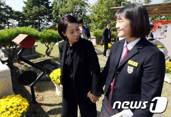 Kỷ niệm 10 năm ngày Choi Jin Sil tự tử: Hai con đã trưởng thành và bước qua nỗi đau mất mẹ-2