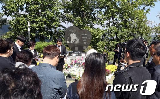 Kỷ niệm 10 năm ngày Choi Jin Sil tự tử: Hai con đã trưởng thành và bước qua nỗi đau mất mẹ-3