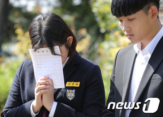 Kỷ niệm 10 năm ngày Choi Jin Sil tự tử: Hai con đã trưởng thành và bước qua nỗi đau mất mẹ-4