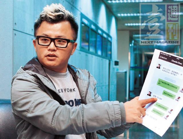 SỐC: Đạo diễn Đài Loan tự sát bằng khí than trong phòng kín-1