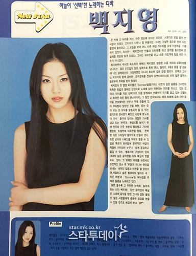 Những vụ bê bối rúng động showbiz Hàn trong 20 năm qua-1