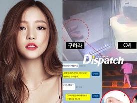 Trả giá cho tội hành hung bạn trai, 'búp bê xứ Hàn' Goo Hara quỳ gối xin lỗi vì bị dọa tung clip sex